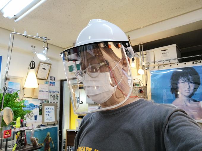 ヘルメット来た6.jpg