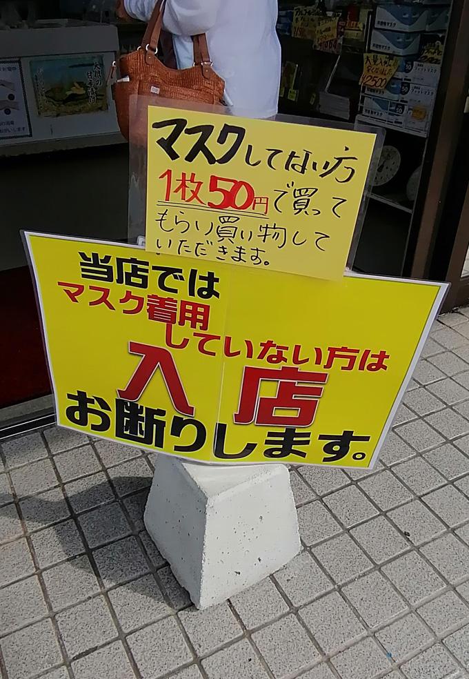 ちねんちねん2.jpg