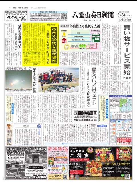 停滞台風2.jpg