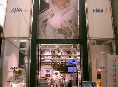 jaxai 丸の内オアゾ 人工衛星