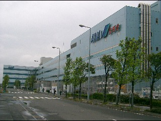 ANA機体メンテナンスセンター 全日空機体メンテナンスセンター 飛行機