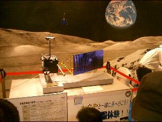 月周回衛星 かぐや 国立天文台 特別公開 三鷹キャンパス