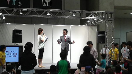 金剛地武志,東京おもちゃショー2008
