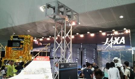 国際航空宇宙展2008 jaxa