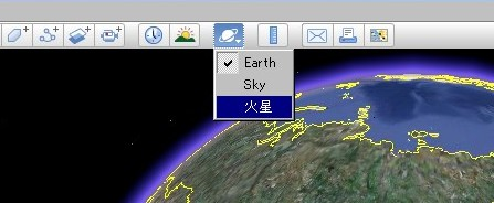 Google Earth 5.0 火星