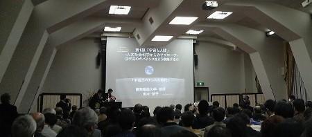 jaxa 東京シンポジウム