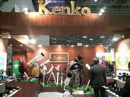 フォトイメージングエキスポ2009 kenko 望遠鏡