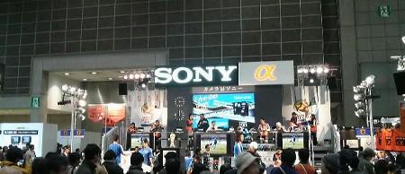 フォトイメージングエキスポ2009 sony