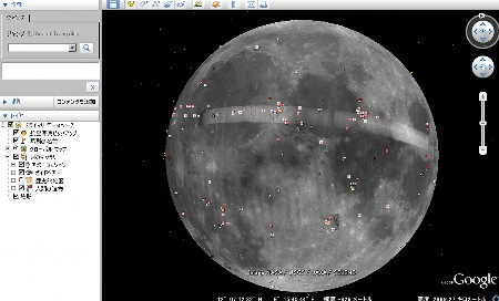 google earth moon