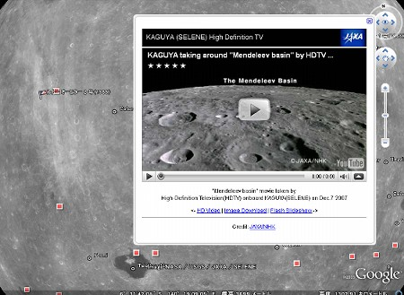 google earth moon jaxa