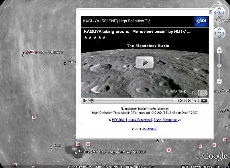 google earth moon jaxa