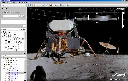 アポロ11号 NASA