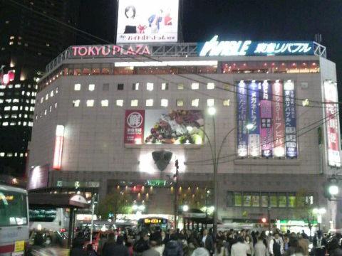 東急プラザ 渋谷区文化総合センター大和田 コスモプラネタリウム渋谷