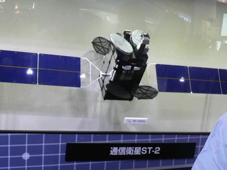 通信衛星ST-2 三菱電機