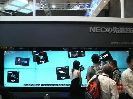 NEC 宇宙展示