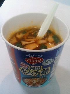 味の素アジアめん 韓国キムチ麺