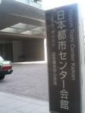20060109_107940.jpg