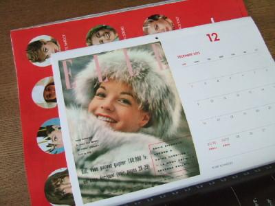 エルジャポン2012年カレンダー