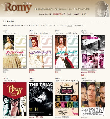 DVD化作品201202