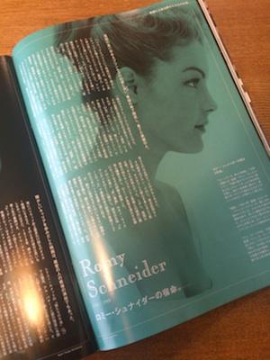 ブルータス11/15号中面