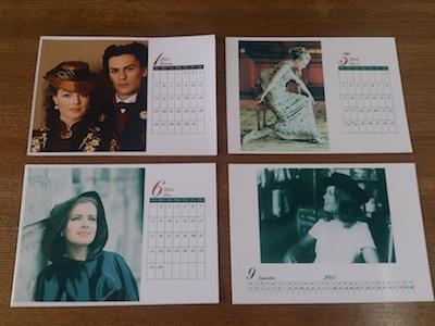 ロミーカレンダー2014