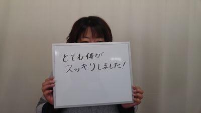 20160212_1981021.jpg