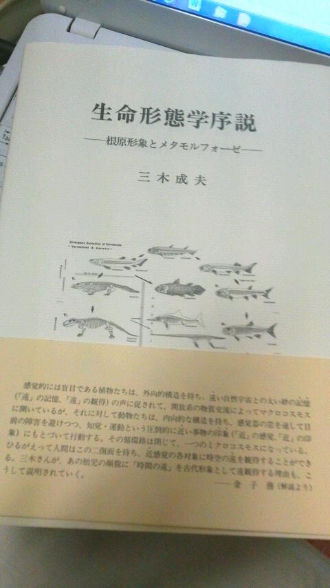 2012011220320000.jpg