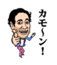 カモーン.JPG