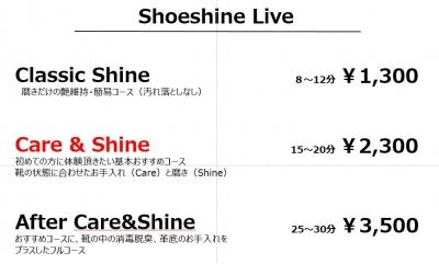 Live2019年10月.JPG