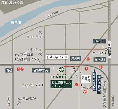 CONNETTA-map.jpg