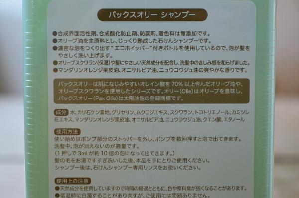 DSC_4428.JPG