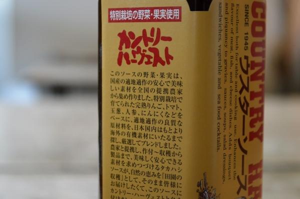 DSC_6306.JPG