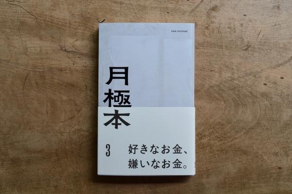 DSC_9519.JPG