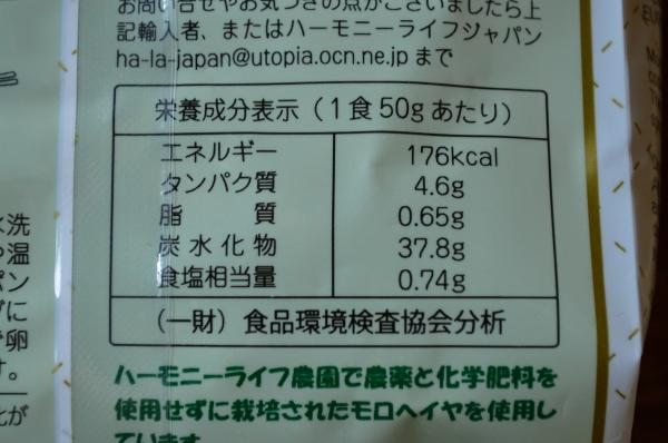 DSC_0768.JPG