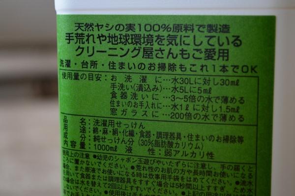 DSC_0827.JPG