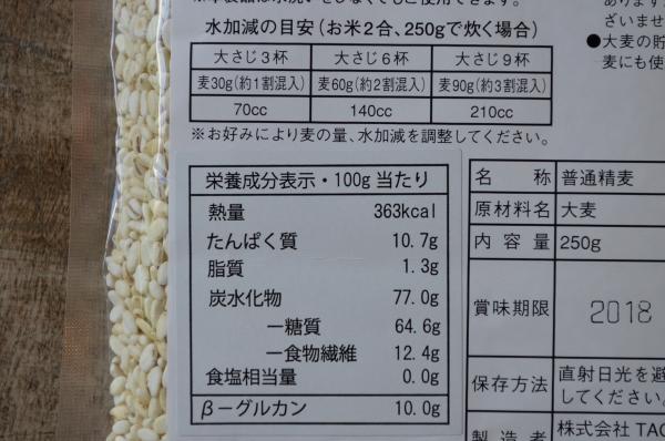 DSC_1308.JPG