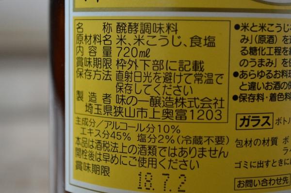 DSC_1327.JPG