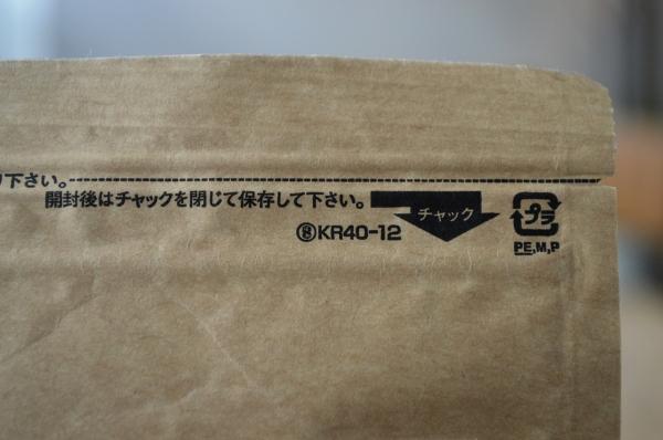 DSC_2913_NX.JPG