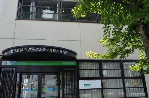 DSC_6049_NX.JPG