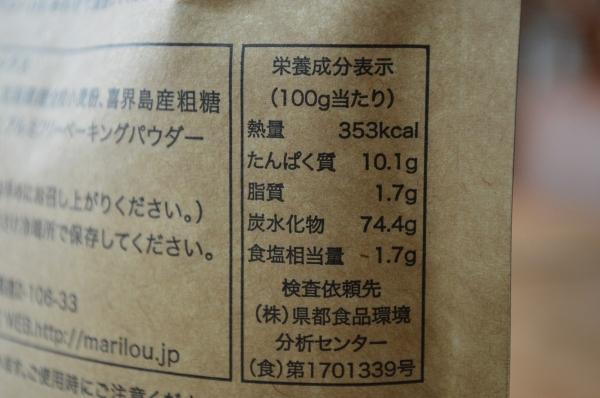 DSC_6405_NX.JPG