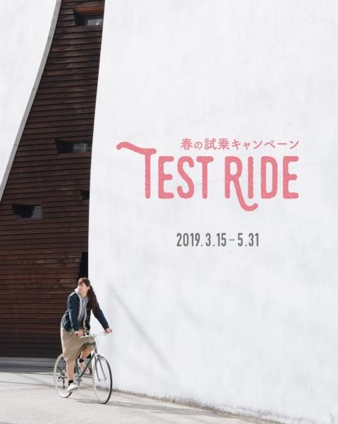 testride-ig-819x1024.jpg