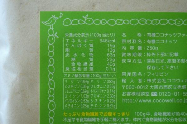 DSC_4528.JPG