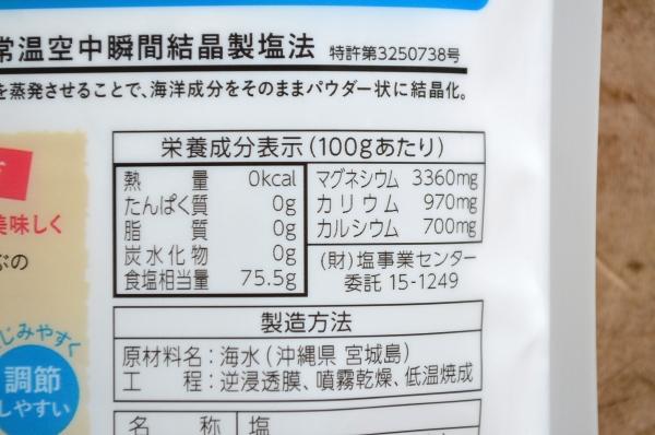 DSC_5850.JPG