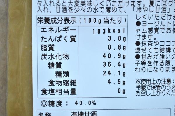 DSC_6470.JPG