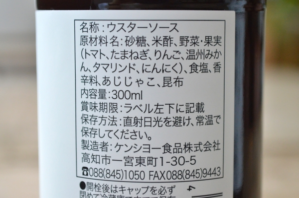 DSC_2448.JPG