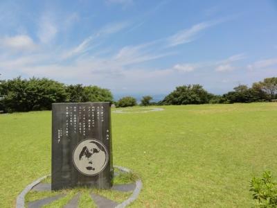 上見坂公園1