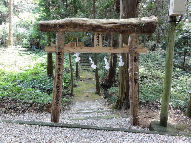 神住居神社
