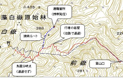 遭難状況地図