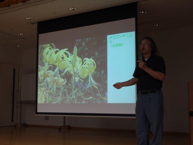 対馬の植物講座