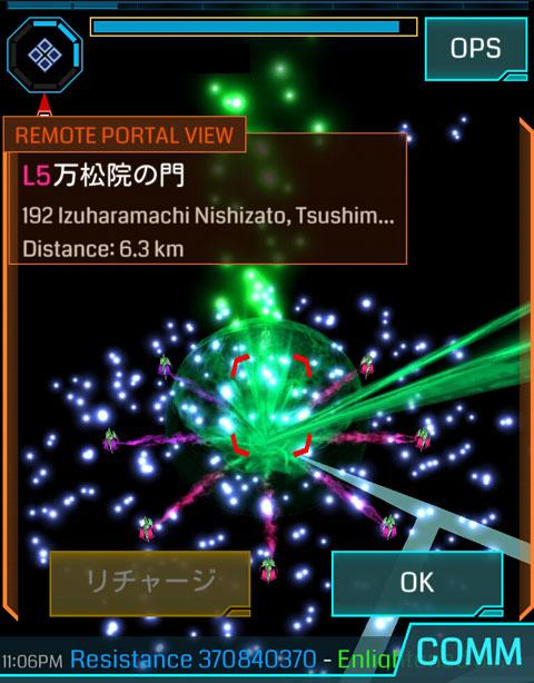 緑ポータル